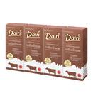 แดรี่ ผลิตภัณฑ์นมขาดมันเนยยูเอชทีโคเลสเตอรอลต่ำรสช็อกโกแลต