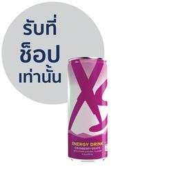 เอ็กซ์เอส กลิ่นแครนเบอร์รี่-เกรพ- 1 กระป๋อง (250 มิลลิลิตร)
