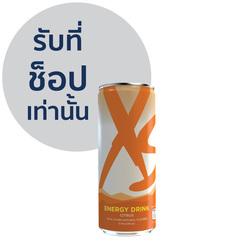 เครื่องดื่มเอ็กซ์เอส กลิ่นซิตรัส บลาสท์ - 1 กระป๋อง (250 มิลลิลิตร)