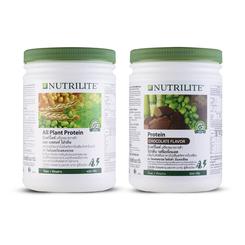 ชุดนิวทริไลท์ ออล แพลนท์ โปรตีน + นิวทริไลท์ ช็อกโกแลต โปรตีน