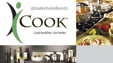 ath-education-hl-cover-amwayqueens-amway-queens-queen-icook-cook